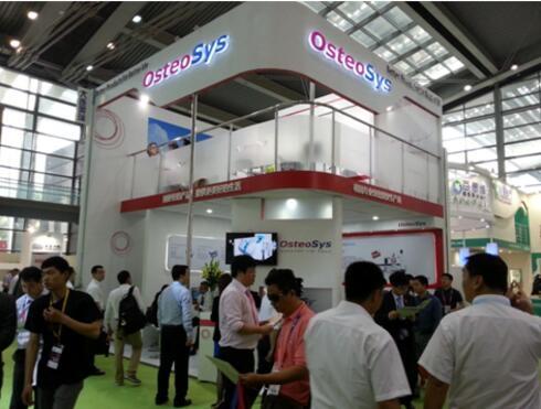 韩国澳思托公司携全身型床式 PRIMUS 骨密度新产品闪耀参展第71届深圳CMEF