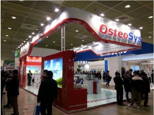 韩国澳思托公司2014韩国首尔KIMES国际医疗展会