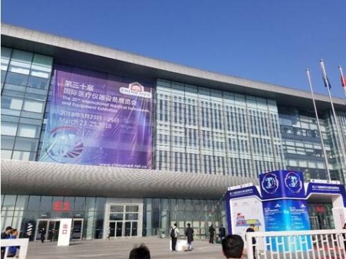 第三十届国际医疗仪器设备展览会