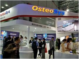 OsteoSys 2018 上海CMEF