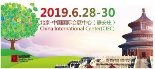 参展纪‖OSTEOSYS邀您相约夏日北京,助力美好生活