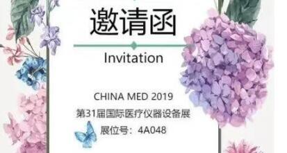澳思托诚挚邀请您相约北京 2019 CHINAMED